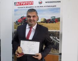 ONE MORE PRIZE FOR EHOFTRAC НА WEIDEMANN